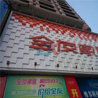 外墙装饰氟碳铝单板、镂空铝单板、绿色环保