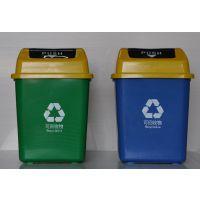 湖北浩源30L翻盖塑料垃圾桶 室内外垃圾桶 环卫桶厂家直销