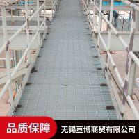 温州亘博热镀锌防爆钢格板适用于工业民用建筑欢迎选购
