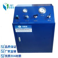 气动水压试压泵 液体增压设备 液压柱塞泵