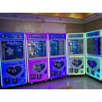四川娃娃机厂家批发零售,厂家定制生产,支持微信扫码付款
