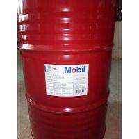 供应美孚液压油美孚DTE10超凡32液压油