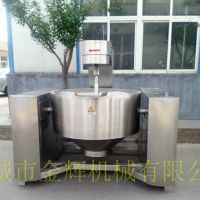 金辉专业生产定做个各种夹层锅