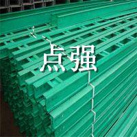 复合型防火防腐电缆桥架-复合型电缆桥架厂家-点强