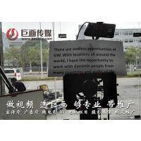 东莞宣传片制作虎门宣传片制作巨画传媒理想的选择
