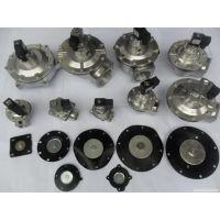 双跃牌优质铝材高密度压铸直角式电磁脉冲阀