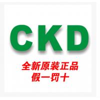 优势供应日本CKD气缸SCA2-FA-63B-320,原装正品,假一赔十
