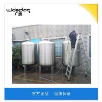 清又清厂家直销宁夏池塘水过滤循环使用设备固原市广旗牌活性炭过滤器
