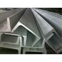 云南不锈钢槽钢厂家规格昆明不锈钢槽厂家价格