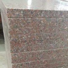 广州花岗岩 广州地铺石天然花岗岩地板砖-广州花岗岩厂家