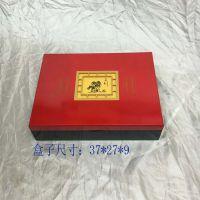 木盒定制 茶叶礼盒木质收纳盒精油木盒 手提化妆首饰包装定制批发