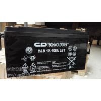 大力神蓄电池SHC12-110大力神蓄电池12V110总代理价格