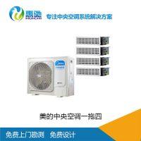 美的一拖四变频一级能效多联风管机MDS-H120W(E1)_美的中央空调价格表