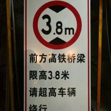 [道路交通安全标志大全]道路交通安全标志图解