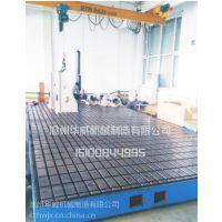 防锈铸铁平板平台T型槽平板平台非标规格制造
