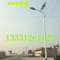 高杆灯维修 路灯维修安装 城区道路路灯建设20W 防水等级IP65
