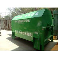 荥阳嘉德利牌 SF30型全自动砂石分离机单双车位混凝土砂石回收设备