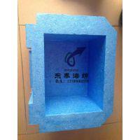 顶盛供应保温泡沫箱 优质泡沫包装 防震EPS包装