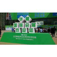 2018第五届中国(山东)国际宠物水族用品展览会