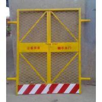 广东省hysw临时安全防护 白色电梯井口防护栏杆--280