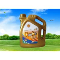 沈阳润滑油厂家现货供应托克牌汽机油SG 多重粘度 4S店 汽修厂热销 保证产品质量和服务
