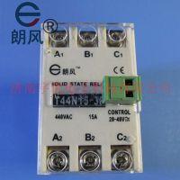 朗风电气 无触点接触器 T44N15-3P 原装正品