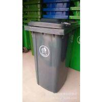 240L果皮箱 环卫垃圾桶 户外垃圾桶 挂车垃圾桶 厂家批发