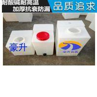 供应 80L方形加药桶80L耐酸碱化工桶80L化工液体装置桶80L塑料方桶