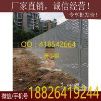 惠州冲孔围挡|龙宇厂家热销|房地产施工冲孔围挡