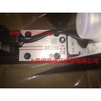 DLK20R-TE-140-L71/141阿托斯伺服阀现货