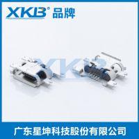 供应台湾星坤贴片母座 micro B母两脚插板 micro USB连接器