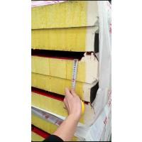 聚氨酯夹芯复合板13271279363三明治板封边岩棉彩钢厂家