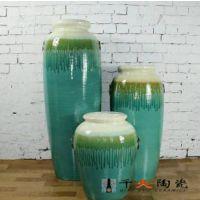 颜色釉落地大花瓶摆件 酒店会所台面摆件 陶瓷大花瓶厂家