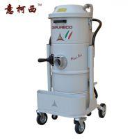 单相电工业吸尘器小巧便捷型意柯西/DEPURECO品牌miniBULL车间工厂适用