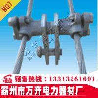 软横跨线夹 接触网专用线夹 铁路电气化专用软横跨线夹