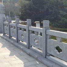 花岗岩简易石栏杆|横担水库石护栏|石材栏杆