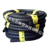 内江供应/蒸汽胶管/蒸汽软管/品牌特惠