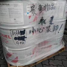 供应AKZO阿克苏Fyrquel EHC-N抗燃液压油,旭瑞达Fyrquel EHC电力液压控制液