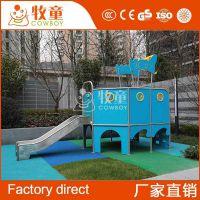 厂家直销室外儿童玩具滑滑梯 户外PE板组合滑梯定制