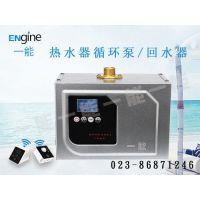 家用热水循环水系统销售,家用热水循环水系统批发