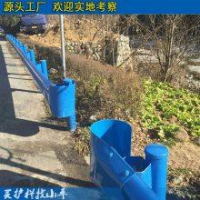 广州二波护栏板 防撞波形梁护栏大量现货供应佛山热镀锌波纹板护栏