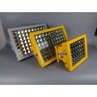 防爆LED灯100W 100W免维护节能防爆LED灯