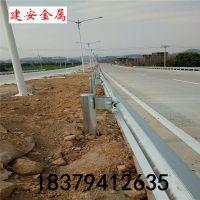 路侧护栏 波形护栏板多少钱一米 建安金属