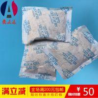 蓝色纸盒集装箱干燥剂1000g