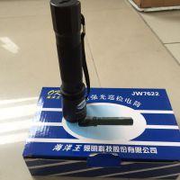 矿井专用 海洋王多功能强光巡检电筒JW7622质保一年