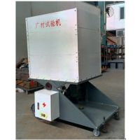 广州广材WD-20KA(J)土壤剪切仪
