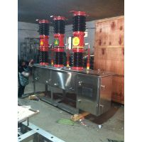 户外三相交流变电站保护装置ZW7-40.5高压真空断路器