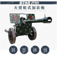 儿童射击玩具气炮射击场气炮枪加盟-大型轮式加农炮