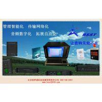 BSST学校IP数字网络广播系统设备设计生产厂家电话13641016845