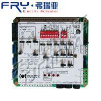 供应 电动执行器主控板 CI2701